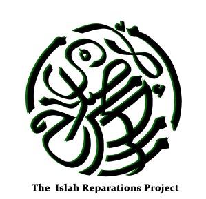 islah-logo